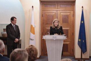 Η Κυπριακή Δημοκρατία τίμησε την Μαριάννα Β. Βαρδινογιάννη για το ανθρωπιστικό της έργο - Κυρίως Φωτογραφία - Gallery - Video