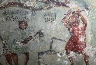 Ιορδανία: Ανακαλύφθηκε ένα από τα αρχαιότερα «κόμικ» με ελληνική γραφή - Χρονολογείται από τον 1ο αι. μ.Χ. - Κυρίως Φωτογραφία - Gallery - Video