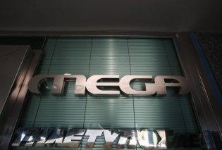 Mega: Οριστικό λουκέτο στο «Μεγάλο Κανάλι» από το ΣτΕ - Δεκτή η απόφαση του ΕΣΡ - Κυρίως Φωτογραφία - Gallery - Video