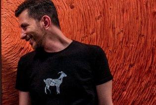 Made in Greece η The Motley Goat & ο Μιχαήλ-Αλέξανδρος Πάσσος: Ένας ευρηματικός σχεδιαστής δημιουργεί t-shirts με έμπνευση ελληνική από το… παρδαλό κατσίκι - Κυρίως Φωτογραφία - Gallery - Video