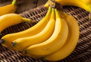 Μπανάνα: 10 πράγματα που ίσως δεν ξέρεις - Διατροφικός θησαυρός - Κυρίως Φωτογραφία - Gallery - Video