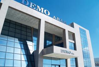 H Βιομηχανία Φαρμάκων DEMO παρούσα στον 36ο Κλασικό Μαραθώνιο της Αθήνας - Κυρίως Φωτογραφία - Gallery - Video