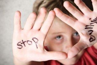 Σχολικός εκφοβισμός: Οι γονείς θα πρέπει να θέσουν ένα ωραίο πλαίσιο ανάπτυξης των παιδιών τους - Κυρίως Φωτογραφία - Gallery - Video