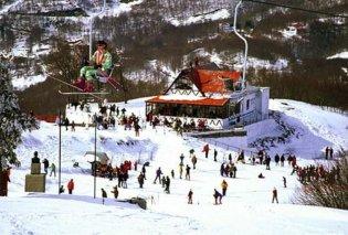Χιονοδρομικό Κέντρο Πηλίου: Ο απόλυτος προορισμός για τους λάτρεις των χειμερινών σπορ (Βίντεο) - Κυρίως Φωτογραφία - Gallery - Video