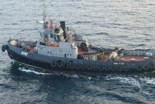 Μεγάλη κρίση στις σχέσεις Ρωσίας - Ουκρανίας: Το Κίεβο κατηγορεί τη Μόσχα για επίθεση σε πλοία (Φωτό & Βίντεο) - Κυρίως Φωτογραφία - Gallery - Video
