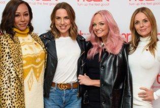 Οι Spice Girls επανενώθηκαν: Θα κάνουν περιοδεία στη Βρετανία χωρίς τη Βικτόρια Μπέκαμ (Φωτό & Βίντεο) - Κυρίως Φωτογραφία - Gallery - Video