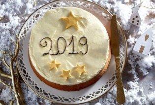 Made in Greece τα ζαχαροπλαστεία «Φύσις»: Υγιεινά γλυκά χωρίς ζάχαρη – Γευτείτε τους γιορτινούς πειρασμούς χωρίς ενοχές - Κυρίως Φωτογραφία - Gallery - Video