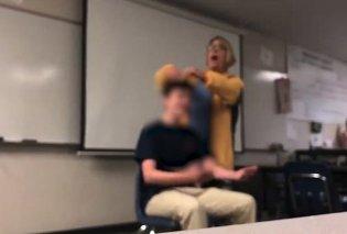 Βίντεο - Δασκάλα σε νευρική κρίση: Έβγαλε ψαλίδι, έκοψε τα μαλλιά μαθητή & τραγουδούσε τον εθνικό ύμνο - Κυρίως Φωτογραφία - Gallery - Video