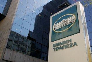Εθνική Τράπεζα: Έξι start up εταιρείες χρηματοδοτήθηκαν με 6 εκατ. ευρώ σε τέσσερα χρόνια - Κυρίως Φωτογραφία - Gallery - Video