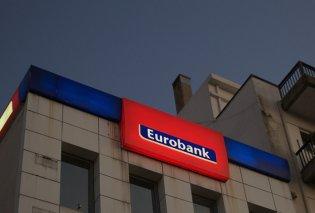 Eurobank: Ξεφεύγει από το tempo adagio η ελληνική οικονομία – Πτώση στις επενδύσεις παγίων - Κυρίως Φωτογραφία - Gallery - Video