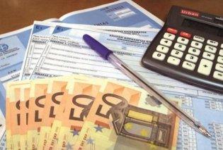 Tα συν και τα πλην από τη χωριστή υποβολή φορολογικών δηλώσεων των συζύγων - Κυρίως Φωτογραφία - Gallery - Video