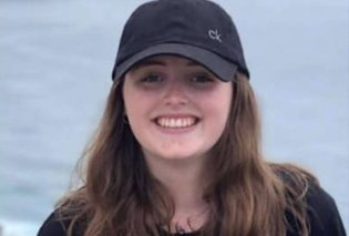 Story of the Day: Με λυγμούς Βρετανός εκατομμυριούχος κάνει δηλώσεις για την εξαφάνιση - δολοφονία της 22χρονης κόρης του (φώτο-βίντεο) - Κυρίως Φωτογραφία - Gallery - Video