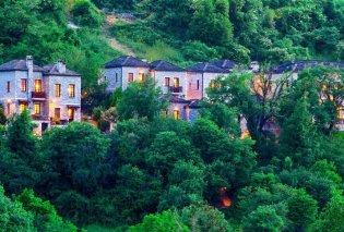 Πρωταγωνίστρια η Ελλάδα στα World Travel Awards 2018! Ποιο ξενοδοχείο στα Ζαγοροχώρια… αρίστευσε - Κυρίως Φωτογραφία - Gallery - Video