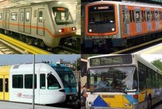Πώς θα κινηθούν λεωφορεία, μετρό, τρόλεϊ, ηλεκτρικός, τραμ και προαστιακός τις ημέρες των εορτών - Κυρίως Φωτογραφία - Gallery - Video
