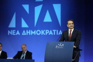 """Κυρ. Μητσοτάκης: Ο Τσίπρας δεν έχει διαβάσει τα """"μυστικά του βάλτου"""" - Παραμένει αδιόρθωτος ... (βίντεο) - Κυρίως Φωτογραφία - Gallery - Video"""
