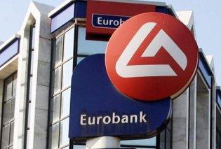Στην πρωτοβουλία PRI Initiative του ΟΗΕ εντάσσεται η Eurobank Asset Management ΑΕΔΑΚ - Κυρίως Φωτογραφία - Gallery - Video
