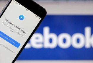 Το Messenger του Facebook αλλάζει - Πότε θα δείτε το νέο design στο κινητό σας τηλέφωνο (Φωτό) - Κυρίως Φωτογραφία - Gallery - Video