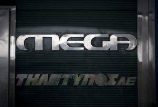 Mega: Σε δημοπρασία τα περιουσιακά του στοιχεία - Ποια ορίστηκε ειδική διαχειρίστρια - Κυρίως Φωτογραφία - Gallery - Video