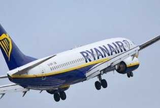 Ryanair: Βάζει τέλος στα δρομολόγια Αθήνα- Θεσσαλονίκη από τον Απρίλη! - Κυρίως Φωτογραφία - Gallery - Video