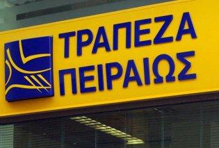 Τράπεζα Πειραιώς: Προχωρά σε αναπροσαρμογή των επιτοκίων - Κυρίως Φωτογραφία - Gallery - Video
