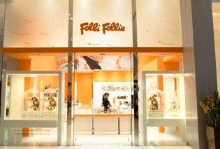 Folli Follie: Το θρίλερ συνεχίζεται- Απώλειες άνω του 60% μέσα σε δύο ημέρες για την μετοχή- Έλεγχος από την Επιτροπή Κεφαλαιαγοράς - Κυρίως Φωτογραφία - Gallery - Video
