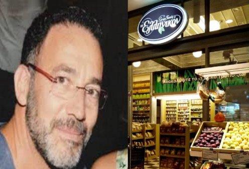 Αποκλ. – Made in Greece η «Green Family- Το Ελληνικόν» & ο Θεόδωρος Πανταλέων: Πως το 1 κατάστημα έγινε 8, οι 8 υπάλληλοι 50 και η συνεργασία με 300 Έλληνες βιοκαλλιεργητές – Όλο το success story - Κυρίως Φωτογραφία - Gallery - Video