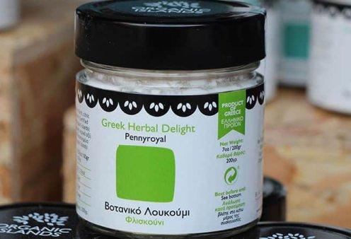 Made in Greece η Organic Islands - Ο Νίκος & η Ερρίκα άφησαν την Αθήνα & δημιουργούν στη Νάξο: Λουκούμι φλισκούνι, υποβρύχιο βανίλια, λεβάντας, μπισκότα από αρωματικά φυτά & βότανα  - Κυρίως Φωτογραφία - Gallery - Video
