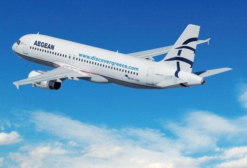 Good news για την Aegean - Αναδείχθηκε καλύτερη Περιφερειακή αεροπορική εταιρεία στην Ευρώπη - Κυρίως Φωτογραφία - Gallery - Video