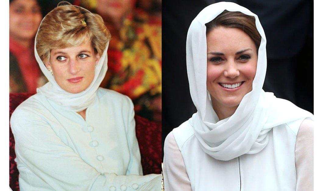 """Πόσο μιμείται η Kate Middleton την αείμνηστη πεθερά της, Diana; Οι φωτογραφίες είναι """"αμείλικτες""""! - Κυρίως Φωτογραφία - Gallery - Video"""
