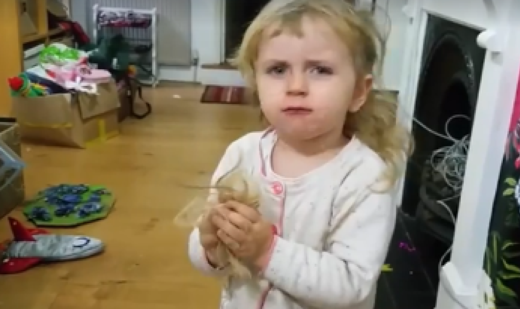 Smile: Το βίντεο για να κλείσετε την εβδομάδα σας: Μια απίθανη μικρούλα αποκαλύπτει στον μπαμπά της ότι...  - Κυρίως Φωτογραφία - Gallery - Video