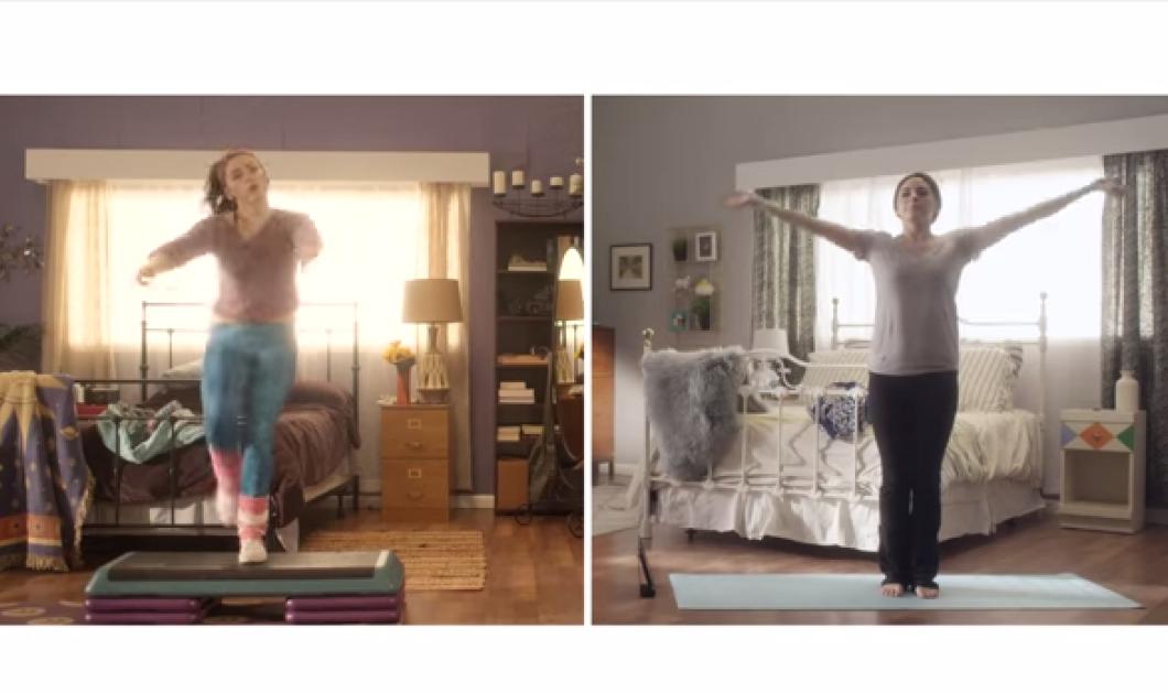 Πώς άλλαξαν τα πράγματα από τη δεκαετία του 1990 μέχρι σήμερα στη καθημερινότητα μιας γυναίκας; (βίντεο) - Κυρίως Φωτογραφία - Gallery - Video