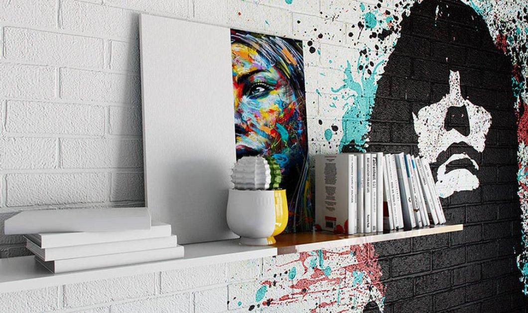 Χρώματα και Γκράφιτι - Τα δωμάτια που χωρίζονται στα δύο - Κυρίως Φωτογραφία - Gallery - Video