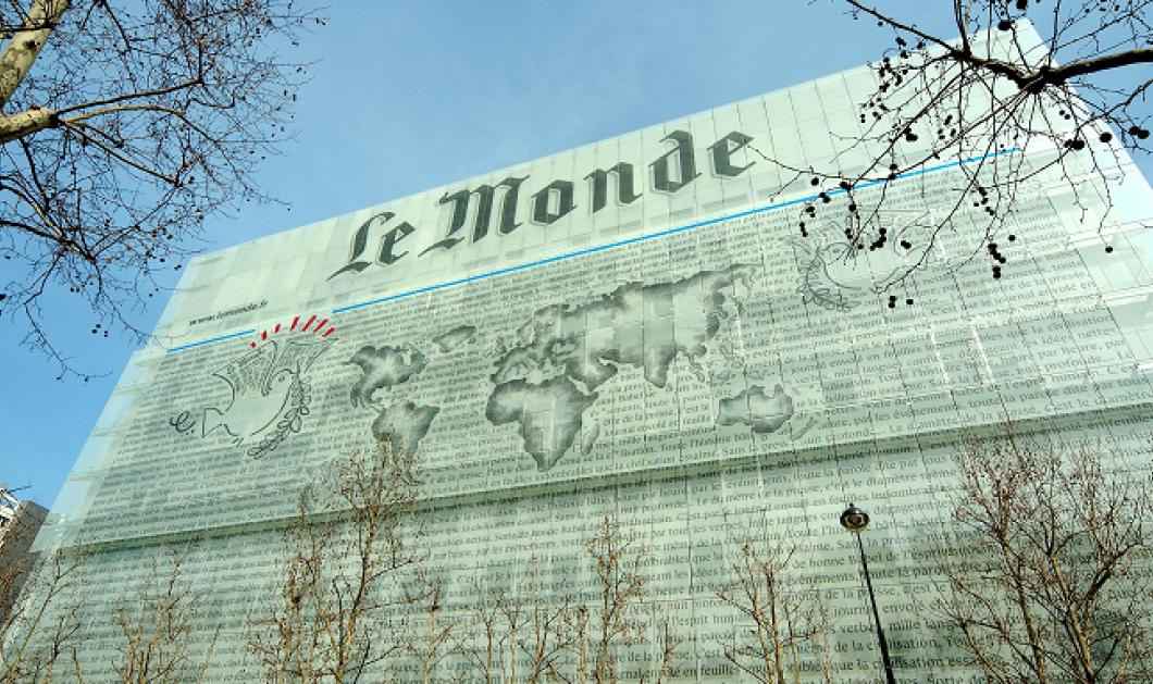70 χρόνια κυκλοφορίας και 21.000 φύλλα  συμπληρώνει η Le Monde - Μια ιστορική εφημερίδα με παγκόσμια ματιά - ένα πραγματικό σχολείο δημοσιογραφίας... - Κυρίως Φωτογραφία - Gallery - Video