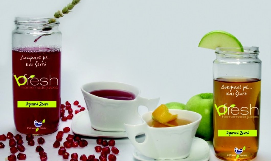 2 νέα πρωτοποριακές & χειμωνιάτικες γεύσεις από την αγαπημένη μας Bfresh! Δοκιμάστε τις τώρα! - Κυρίως Φωτογραφία - Gallery - Video