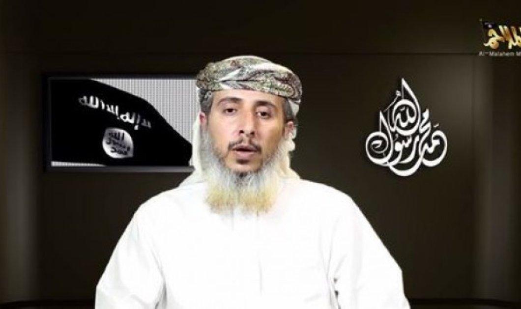 Η Αλ Κάιντα της Υεμένης ανέλαβε το τρομοκρατικό χτύπημα στο Charlie Hebdo! (βίντεο)  - Κυρίως Φωτογραφία - Gallery - Video