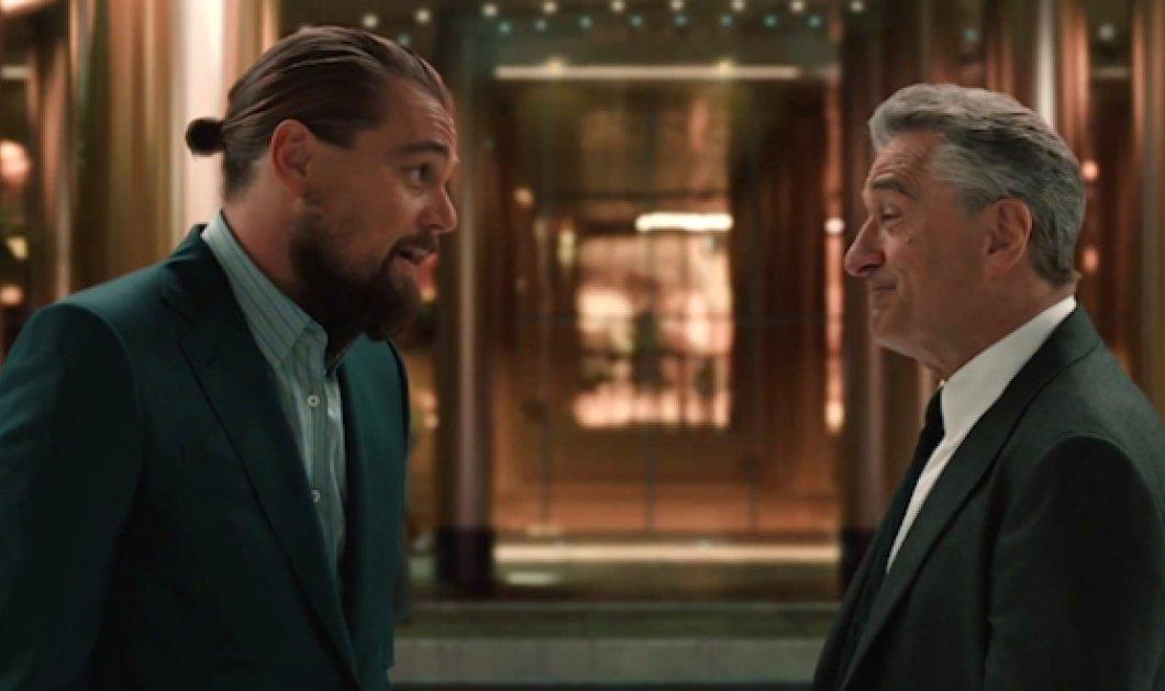 Το βίντεο της ημέρας: Πόσα πήραν ο Ρ. Ντε Νίρο & Λ. Ντι Κάπριο σε διαφήμιση καζίνο με σκηνοθέτη τον Σκορτσέζε;  - Κυρίως Φωτογραφία - Gallery - Video