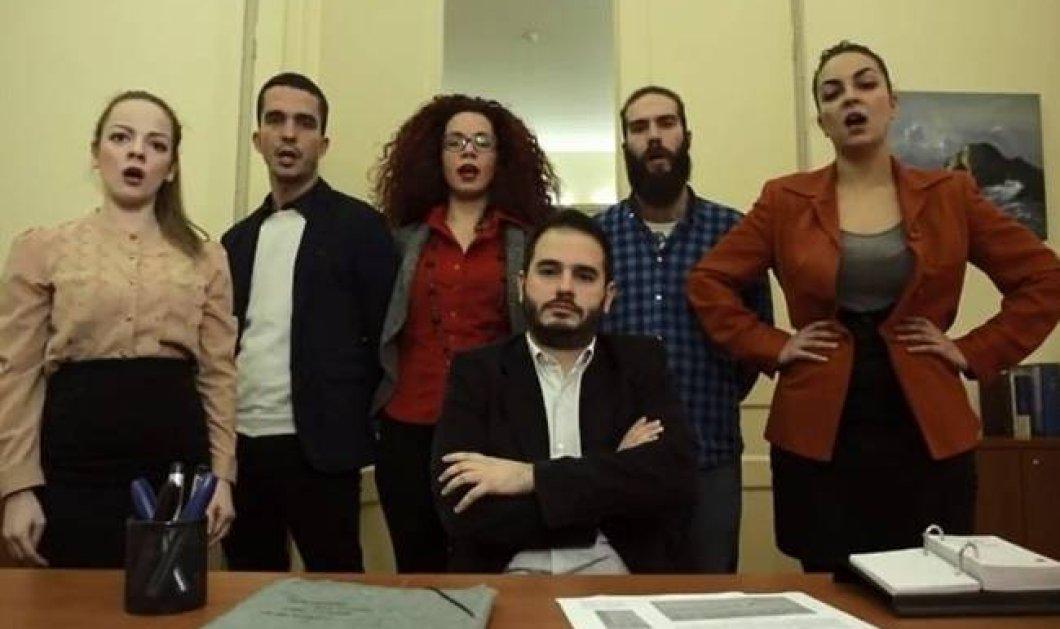"""""""Κουρέψου και ξαναέλα"""" - Η νεολαία του ΣΥΡΙΖΑ στην πρώτη της προεκλογική ταινία μικρού μήκους! (βίντεο) - Κυρίως Φωτογραφία - Gallery - Video"""
