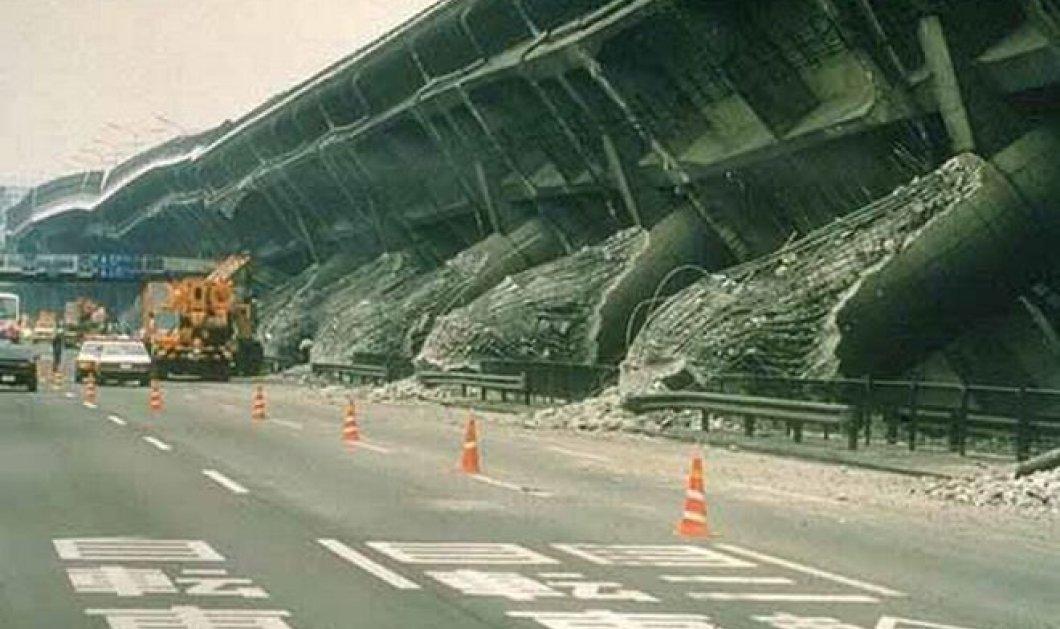 Συγκινητικό βίντεο της ημέρας : Το Κόμπε θυμάται τους 6000 νεκρούς του από τον φοβερό σεισμό του 1995  - Κυρίως Φωτογραφία - Gallery - Video