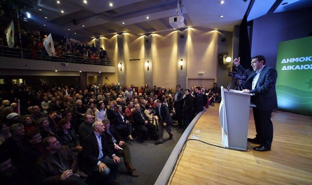 Νέο προεκλογικό σποτ του ΣΥΡΙΖΑ - Οι δεσμεύσεις για τη φορολογία - Ποια μέτρα θα πάρει! - Κυρίως Φωτογραφία - Gallery - Video