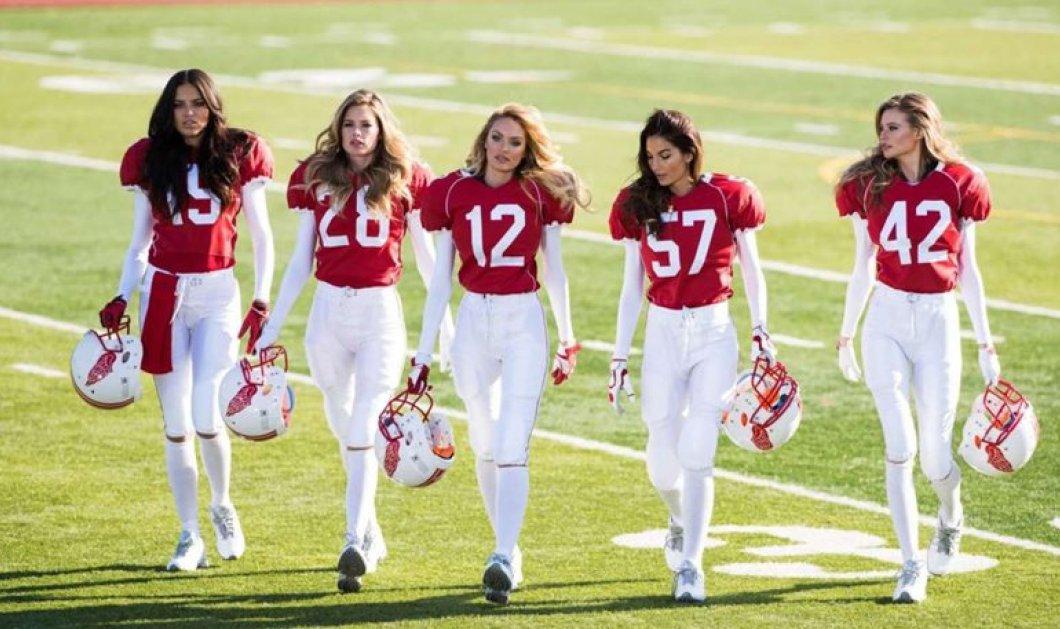 Το βίντεο κόστισε 4 εκ. δολ: Οι Άγγελοι της Victoria Secret παίζουν αμερικάνικο ποδόσφαιρο & θυμίζουν τον Άγιο Βαλεντίνο!  - Κυρίως Φωτογραφία - Gallery - Video