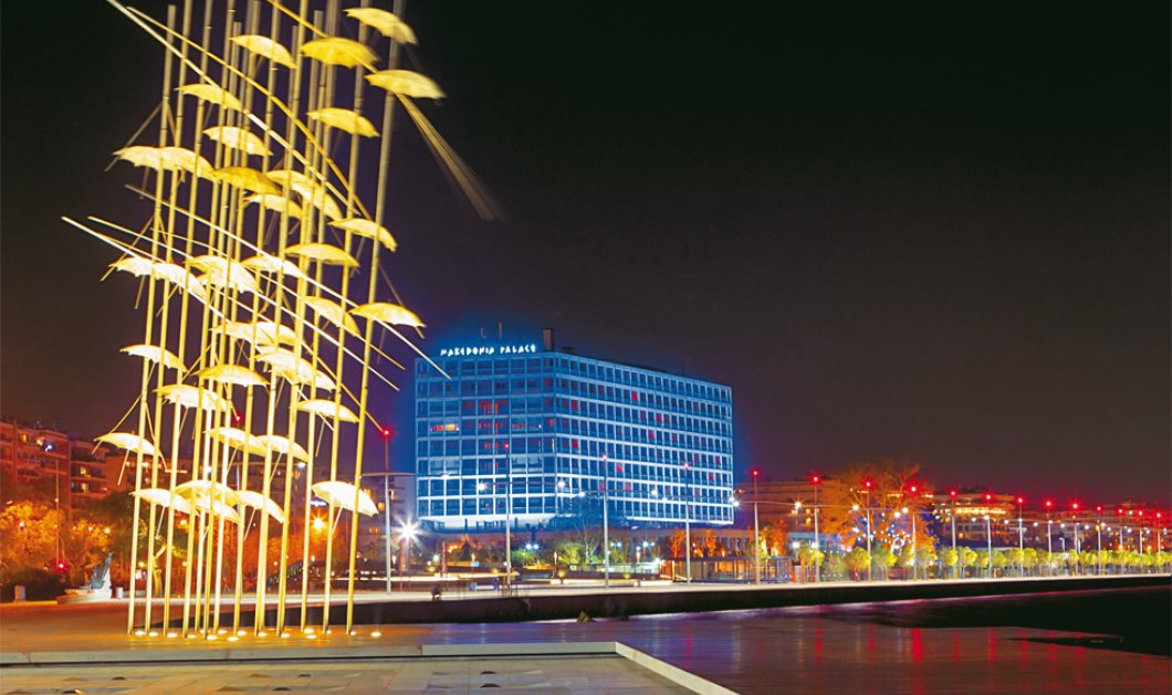 Good News: 420 εντυπωσιακά έργα συναγωνίζονται για το βραβείο της Ε.Ε στη Σύγχρονη Αρχιτεκτονική - 15 από Ελλάδα & 11 από Κύπρο! - Κυρίως Φωτογραφία - Gallery - Video