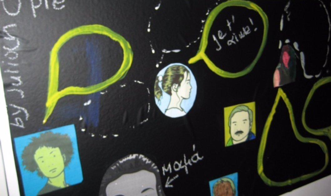 «Εφηβεία: ας μη χάσουμε την επικοινωνία, ας ανοίξουμε δρόμους»: Ένα must εκπαιδευτικό πρόγραμμα για εφήβους εφήβους στο Μουσείο Τηλεπικοινωνιών ΟΤΕ - Κυρίως Φωτογραφία - Gallery - Video