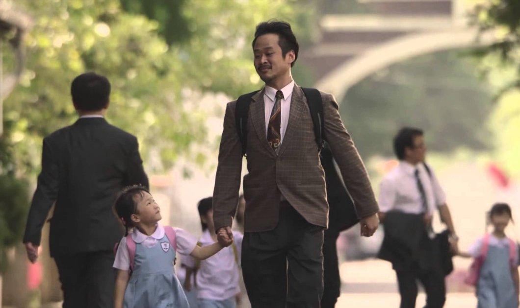 Η συγκινητική ιστορία του τέλειου πατέρα που είναι άνεργος & όμως κάνει τα πάντα για το παιδί του έγινε viral! (Bίντεο) - Κυρίως Φωτογραφία - Gallery - Video