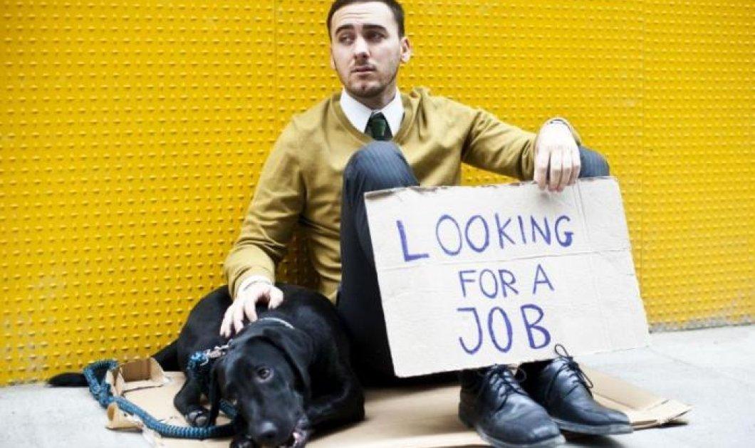ΕΛΣΤΑΤ: Αμετάβλητη στο 25,8% η ανεργία τον Νοέμβριο - 1,2 εκ. οι άνεργοι στην Ελλάδα! - Κυρίως Φωτογραφία - Gallery - Video