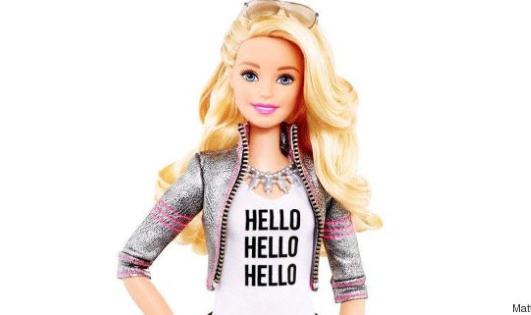 «Hello Barbie»: Η διάσημη κούκλα θα μπορεί πλέον να συνομιλεί με τα παιδιά! (βίντεο) - Κυρίως Φωτογραφία - Gallery - Video