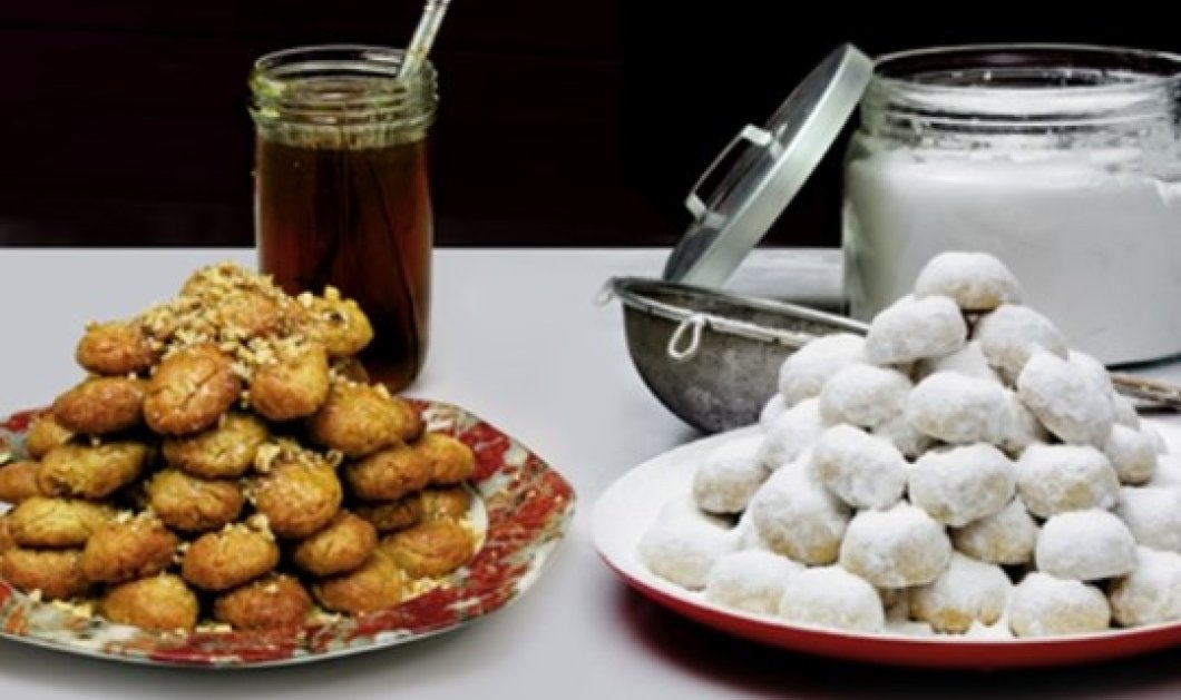 Το μεγάλο δίλημμα των εορτών: Μελομακάρονα ή κουραμπιέδες; Αλήθεια, ποιό είναι το πιο παχυντικό; - Κυρίως Φωτογραφία - Gallery - Video