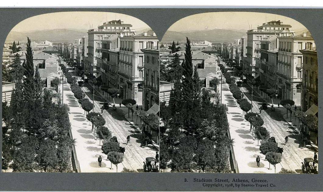 Vintage Story: Η οδός Σταδίου ήταν ποτάμι! Το ίδιο & η Φωκίωνος Νέγρη αλλά και η Βουκουρεστίου! Διαβάστε την ιστορία τους! (Φωτό) - Κυρίως Φωτογραφία - Gallery - Video