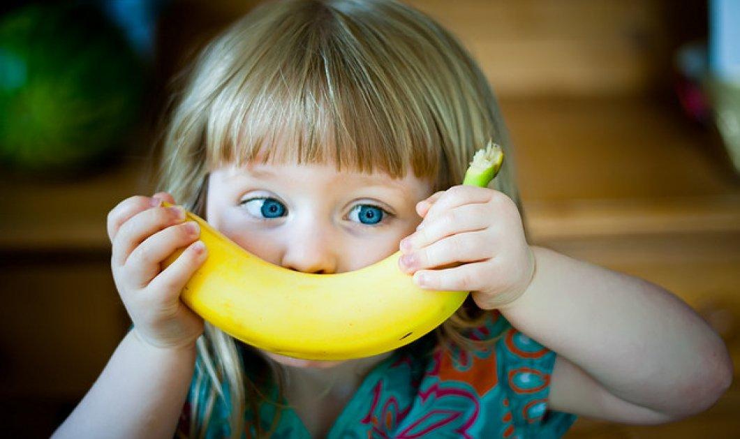 Εντυπωσιακό βίντεο: Δείτε πως θα λευκάνετε τα δόντια σας με μια μπανάνα;  - Κυρίως Φωτογραφία - Gallery - Video