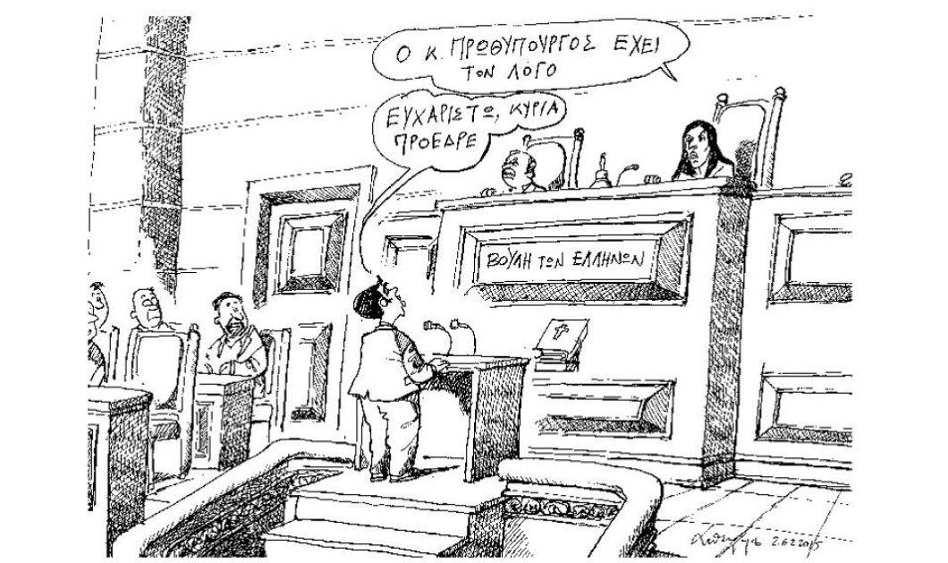 Smile: Πρόεδρος ή... αυταρχική δικαστικός είναι η Ζωή Κωνσταντοπούλου στη Βουλή; το σκίτσο του Ανδρέα Πετρουλάκη!  - Κυρίως Φωτογραφία - Gallery - Video