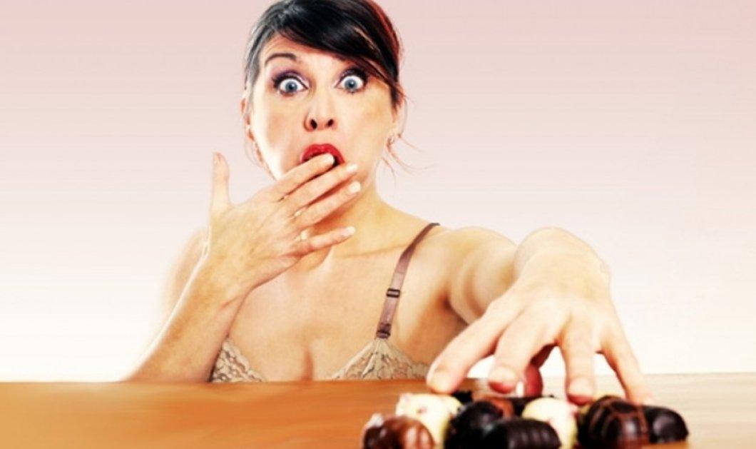 Μήπως δεν είστε πραγματικά έτοιμη να ξεκινήσετε δίαιτα; - Κάντε το τεστ & μάθετε! - Κυρίως Φωτογραφία - Gallery - Video